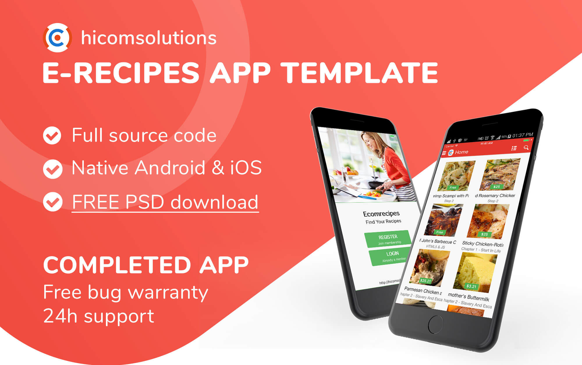 E-Recipes-App